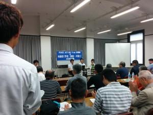 PAGsymposium